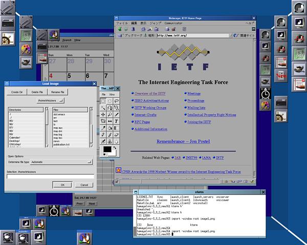 http://vilab.org/archive/3Ddesktop/image1-s.png